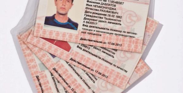 Стоимость патента на работу для граждан снг медицинские книжки в нижнем новгороде сормовский район
